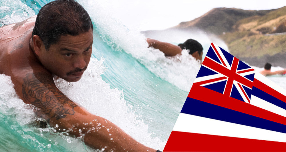 Beginners guide to Body surfing around the world hawaii