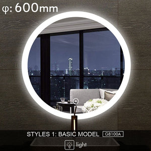 Gisha Smart Mirror LED Bathroom Mirror Wall Bathroom Mirror Bathroom Toilet Anti-fog Mirror With Bluetooth Touch Screen G8100