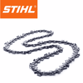 "12"" 1/4"" 1.3mm RMS Chain 64 Drive Links"