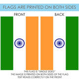 Flag of India Image 7