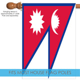 Flag of Nepal Image 3