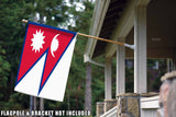 Flag of Nepal Image 6