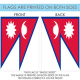 Flag of Nepal Image 7