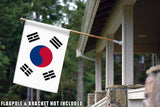 Flag of South Korea Image 6