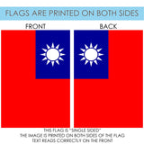 Flag of the Republic of China Image 7