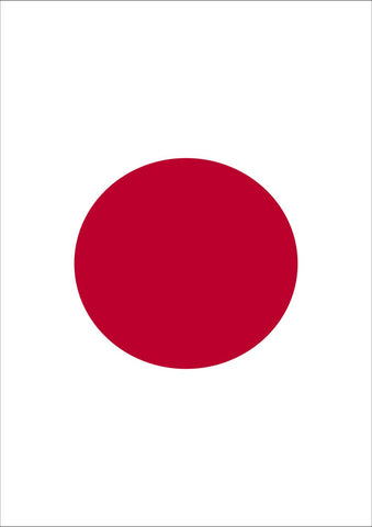 Flag of Japan Image 1
