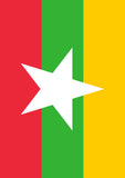 Flag of Myanmar Image 1
