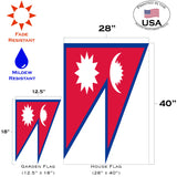 Flag of Nepal Image 4