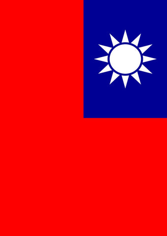 Flag of the Republic of China Image 1