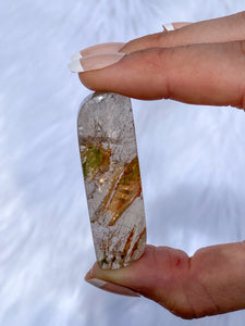 Lodolite Quartz with Inclusions 28g