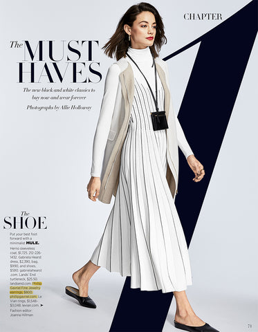 Phillip Gavriel in Harper's Bazaar Must Haves