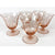 Vintage Pink Depression Glass Low Coupes - Set 5