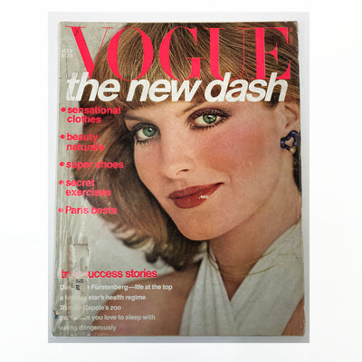 Vintage Vogue Magazine July 1976