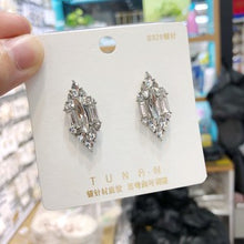 Load image into Gallery viewer, C-1088 Simple Diamond Earrings