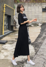 Load image into Gallery viewer, A-831 Black Basic Track Long Skirt Set