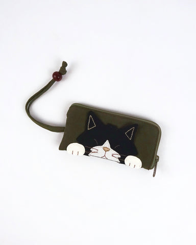 Curious Cat Key Pouch (Olive Green)