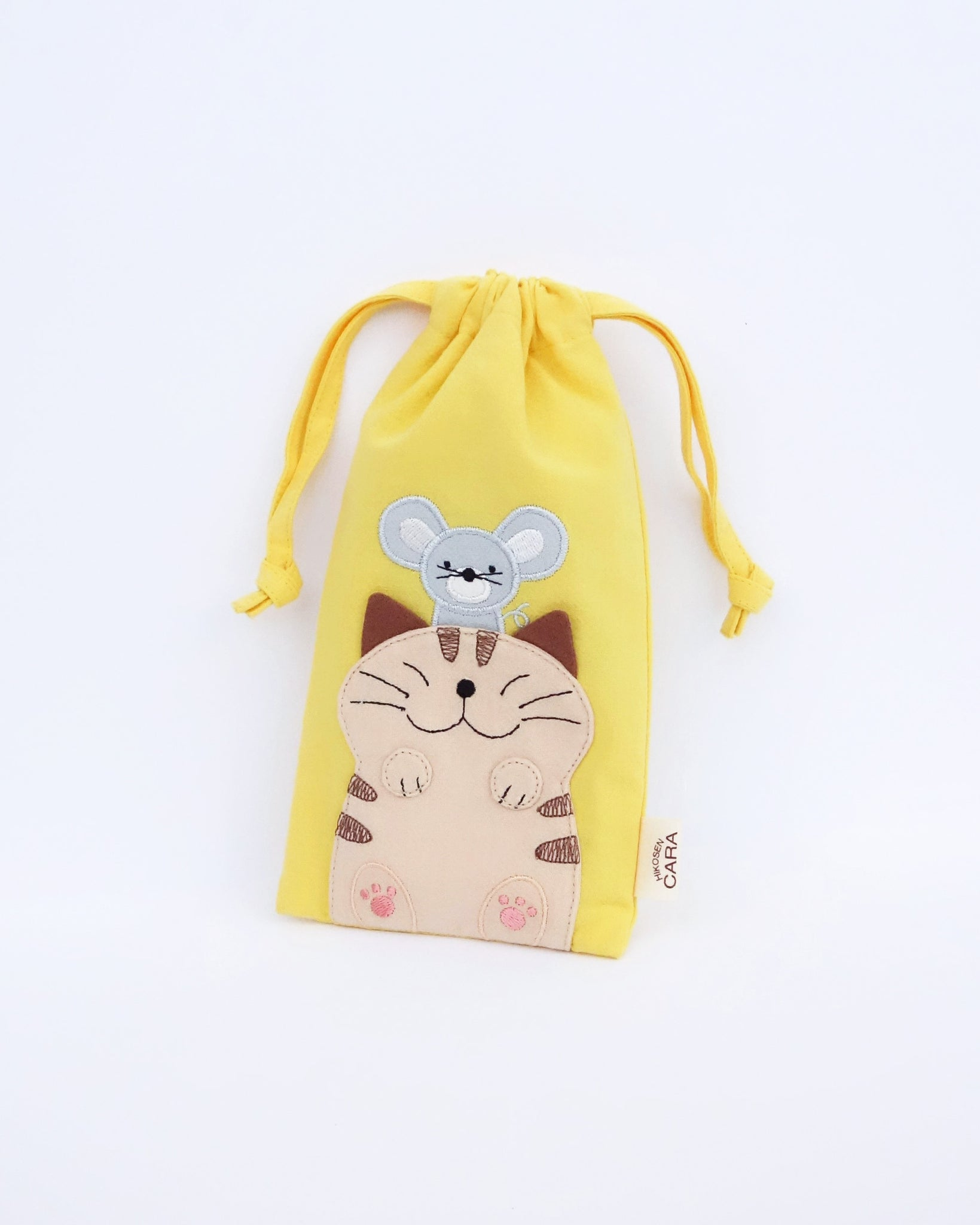 Lift Me Up Drawstring Pouch (Yellow)