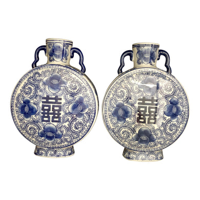 Blue & White Jars, Pair