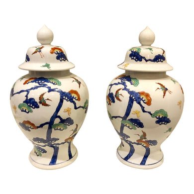 Chinoiserie Porcelain Ginger Jars, Pair