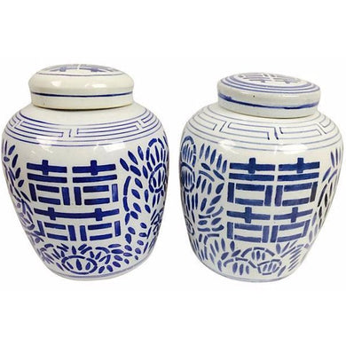 Double Happiness Ginger Jars - A Pair