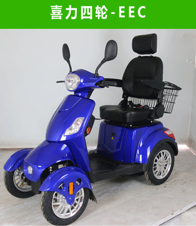 4 wheel electric scooter for disabled or handicapped mobility scooter EEC certify