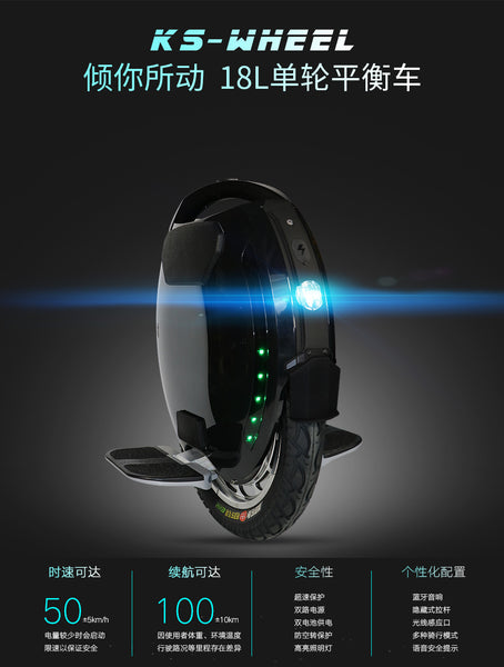 Longest Mileage 18inch Dual-Charging King Song KS-18XL Electric Unicycle easy-smart-way.myshopify.com