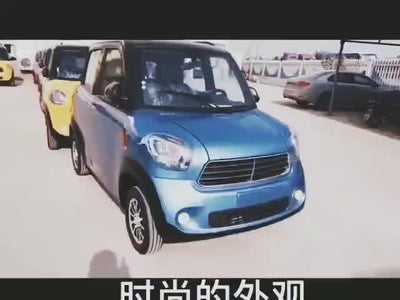 Mini Electric Car Carros Eletricos Made In China For Sale Two Door  Cheap Carros Eletricos Adulto Chinese Auto Vehicle Cars