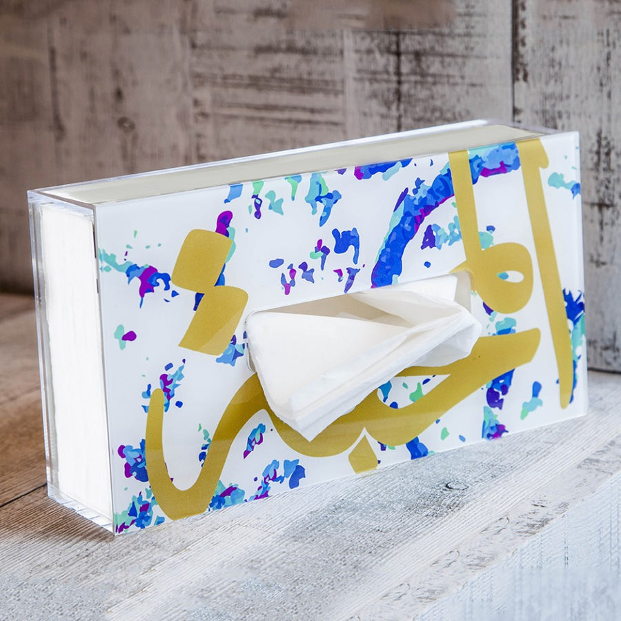 Fairuz | Decorative Tissue Box