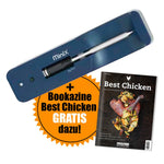 MeatStick MiniX by TMS (Mini Stick + Xtender-Ladegerät) + Bookazine Best Chicken