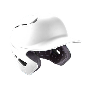 Mizuno Baseball Batting Helmet - Best Baseball Accessories