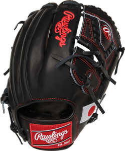 Rawlings Heart of the Hide Japan Infield/Pitcher's Glove | Special Edition