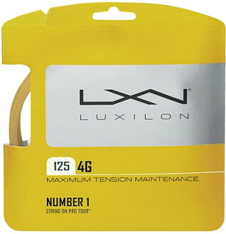 Luxilon 4G Gold String Set (1.25mm)