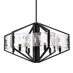 Varsha 6 Light Chandelier