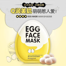 Load image into Gallery viewer, Egg Face Mask | Oil Control Moisturizing Face Mask- [variant_title]