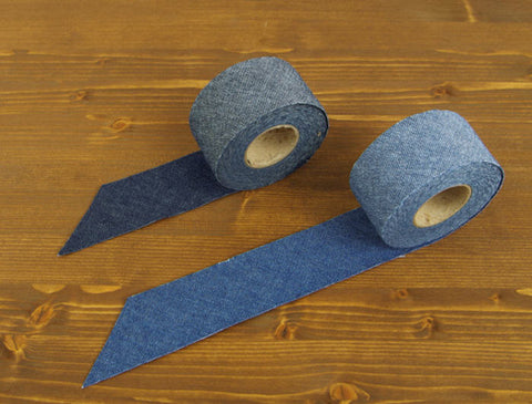 4 cm Cotton Bias - Blue or Dark Blue - 7 yards - By the Roll - 86209