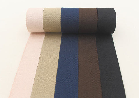 (NEW!) 2 Yards, Webbing Strap, Bag Webbing Strap, Purse Strap - Pink, Beige, Navy, Brown or Black - GJ 73674