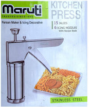 Load image into Gallery viewer, MARUTI KITCHEN PRESS / MURUKU MAKER / NAMKEEN MAKER WITH 15 STAINLESS STEEL JALIS & 6 CAKE ICING NOZZLES - Gogia bartan store