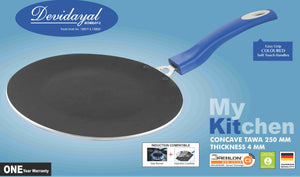 DEVIDAYAL - CONCAVE TAWA - NON STICK COOKWARE WITH INDUCTION BASE 280mm ( roti tawa ) - Gogia bartan store