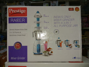 PRESTIGE RACER 550-WATT MIXER GRINDER - RACER WITH 1 JAR AND 3 LIDS - Gogia bartan store