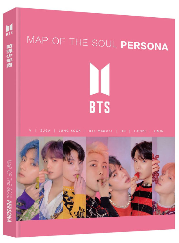 BTS Army Box Map Of The Soul: Persona Army Box