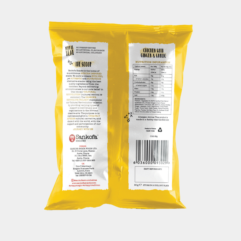 Sankofa Plantain Chips - Chicken with Ginger and Garlic (Pack of 6)