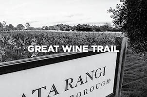 Great Wine Trail - Deposit