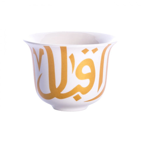 Ghida's Gold Arabic Coffee Cup