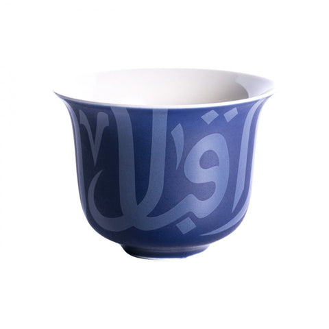 Ghida's Navy Blue Arabic Coffee Cup