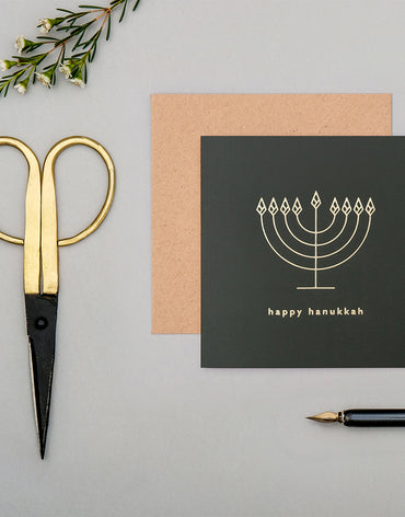 'Happy Hanukkah' Mono Collection | Racing Green