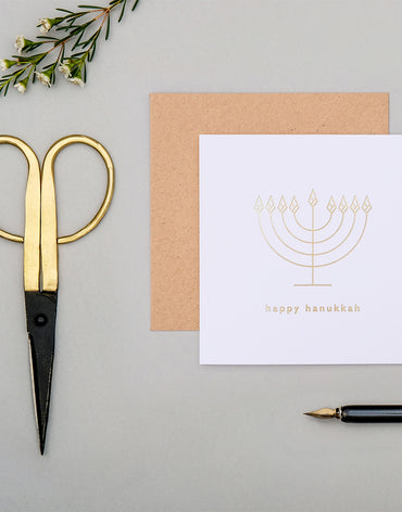 'Happy Hanukkah' Mono Collection | Cotton White