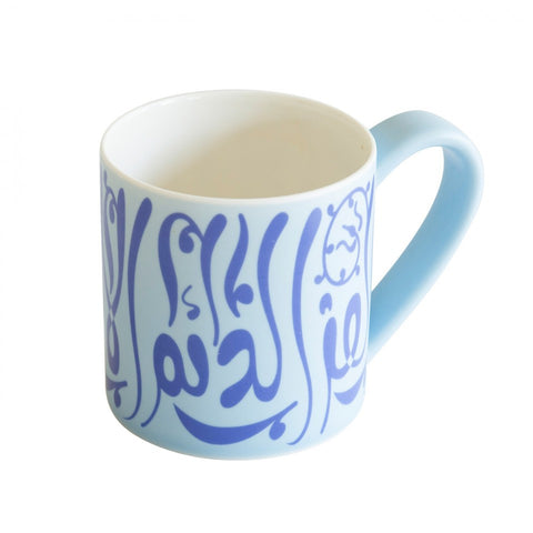 Pastel Blue Porcelain Coffee Mug