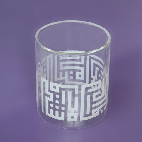 Double Walled White Kufic Cup