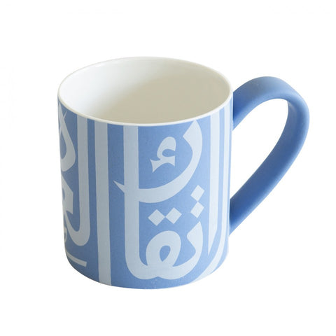 Ghida's Navy Blue Coffee Mug