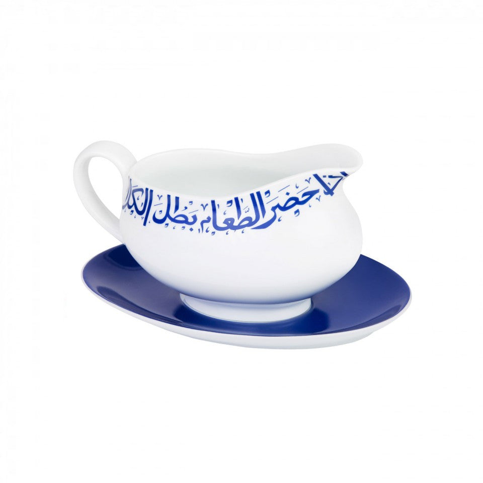 Ghida's Navy Blue Gravy Bowl